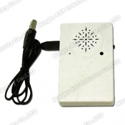 Light Sensor Voice Recorder with USB Port, Memo Box