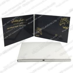 4.3 Inch Video Brochure, LCD Video Brochure, Video Advertising Brochure