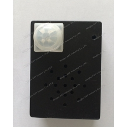 S-2019E Light Sensor Voice Module, Talking Box, Digital Recorder