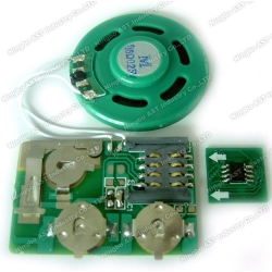 DIY Sound Module, Programmable Module, Voice Recording