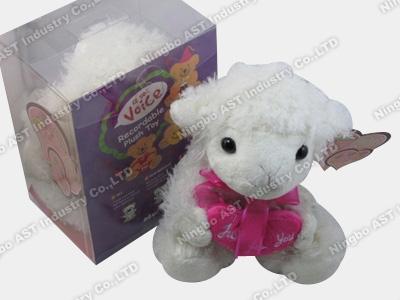 Toy, Plush Toy, Recording Plush Toy, Stuffed Toy,