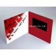 7.0 Inch Heart Video Brochure, Digital Invitation Card, LCD Greeting Card