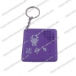 S-4220 Musical Keychain, Recordable Keychains, Voice Recorder Keychain
