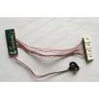 LED Flashing Module, LED pos Display Flasher, LED Light